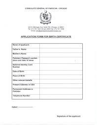Passport Renewal Application Form Staruptalent Com