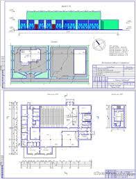 Курсовой проект по архитектуре Кинотеатр на мест  Курсовой проект по архитектуре