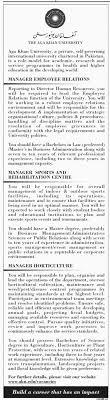 aga khan university jobs for admin official advertisement for aga khan university jobs 2017 for admin