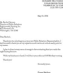 Hiring Letter Samples 6 Hired Letter Sample Management On Call