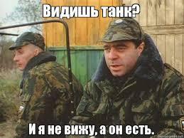Росія перекинула терористам на Донбас чергову партію боєприпасів, - ГУР - Цензор.НЕТ 4474