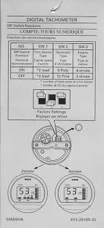 tachometers wiring diagram yamaha wiring diagram tachometer the wiring diagram yamaha outboard digital tachometer wiring diagram digitalweb wiring diagram