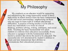 sample educational philosophy essays application essay writing  how to write an educational philosophy statement