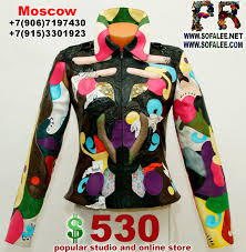 luxury women s genuine leather jacket multicolor please note very favorable vip class clothing repeat jacket impossible