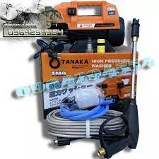 Máy rửa xe mini - Máy xịt rửa áp lực cao TANAKA 2500W - máy rửa xe gia đình