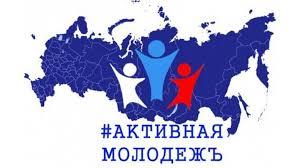 Контрольно счетная палата Брянской области приняла участие в  mol comit 06 12 17 Аудитор Контрольно счетной палаты