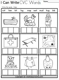 Middle sounds worksheet 1 grade/level: Phonics Ending Sounds Archives Free And No Login Free4classrooms