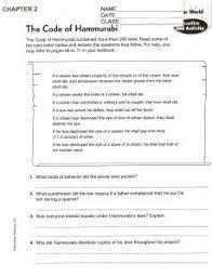 enchanted homeschooling mom story of the world chapter  code of hammurabi worksheet