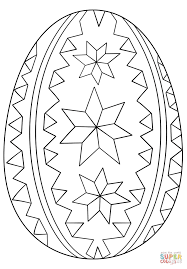 Ornate Easter Egg Coloring Page Free Printable Coloring Pages