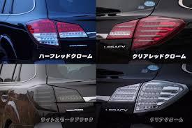 2013 Subaru Legacy Brake Light Bulb Valenti Japan Led Tail Lamps For 2010 2013 Outback Br