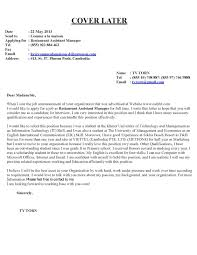 Covering Letter For Cv New Imagescover Letter For Resume Cover