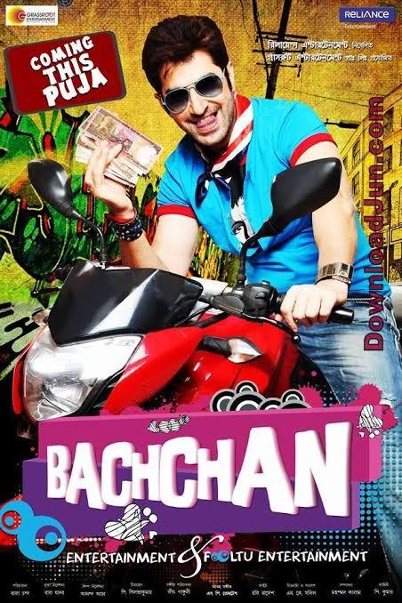 Bachchan (2014) Bengali 720p WEB-DL x265 AAC 700MB