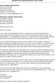 cover letter for food service cover letter food service cover letter samples cover