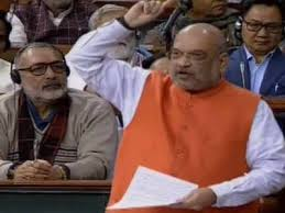 Image result for india citizenship amendment bill