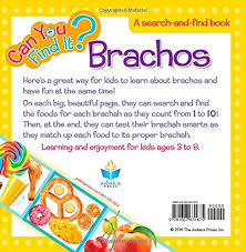 Brachot Chart Can You Find It Brachos Judaica Press 9781607631675