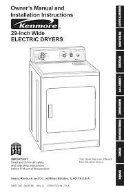 kenmore 110 series dryer wiring diagram kenmore wiring kenmore 110 series dryer wiring diagram kenmore wiring diagrams kenmore gas dryer wiring diagram kenmore