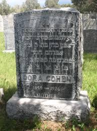 Dora Susson Cohen (1859-1926) - Find A Grave Memorial