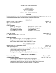 mba resume sample haerve job resume mba resume samples