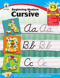 Online Cursive Chart 104584 Pages 1 10 Text Version Fliphtml5
