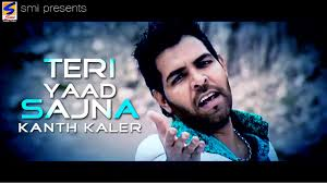 makeup te breakup punjabi song mugeek vidalondon bedarde vol 2 jukebox brand new punjabi hit sad