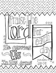 Small Picture Scripture Coloring Page Love One Another LDS Lane Scriptures