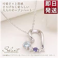 march birth stone necklace aquamarine iolite diamond open heart pendant necklaces serato domestically made in japan