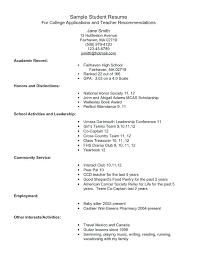 student application template example of college resume for college application sample college