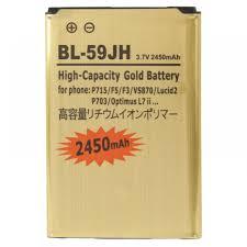 LG Optimus L7 II Dual P715 / F5 ...