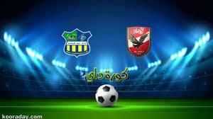 نتيجة | مباراة الأهلي ومصر المقاصة اليوم بالدوري المصري