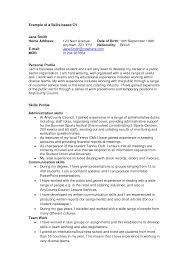 Cv Skills Profile Sample Skill Based Resume Interesting Skills