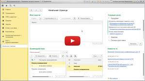 С днем программиста К чаю видео и теста для программистов  Видео по подсистеме Варианты отчетов в БСП