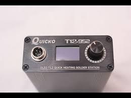 Обзор и тестирование паяльной станции Quicko T12-952 на ...