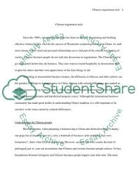 Chinese Negotiation Style Essay Example Topics And Well Written