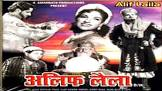 Shakila Alladdin Laila Movie