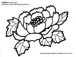 Small Picture adult chinese coloring pages printable chinese coloring pages