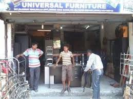 Universal Furniture International Picture