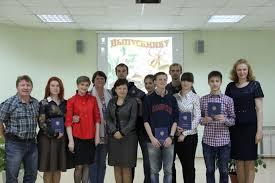 Вручение дипломов студентам специальности Социально культурная  Вручение дипломов студентам специальности Социально культурная деятельность