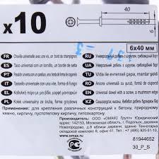 <b>Дюбель</b>-<b>гвоздь грибовидный</b> 6x40 мм, полипропилен, 10 шт. в ...