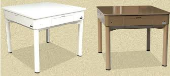 dual use furniture. dual use furniture item crossword automatic mahjong table and dining
