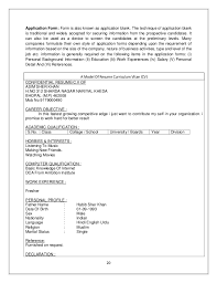Summer Internship_On_Recruitment And Selection 2_Last