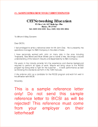 Personal Letter Of Reference Template A Personal Letter Example Business Proposal Templated Free Preview 10