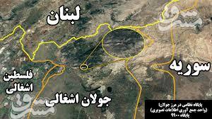 Image result for جنگ مستقیم نظامیان سوری و صهیونیستی در آسمان جولان