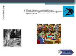 Котируется диплом юриста днепропетровского университета мвд  Котируется диплом юриста днепропетровского университета мвд