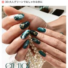 名古屋市天白区 自宅ネイルサロン Eri Nailのネイルデザインno3529245