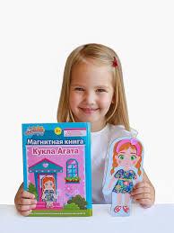 Кукла Агата, развивающая магнитная книжка-одевашка ...
