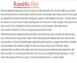 essay about republic day republic day essay school children ipgprojecom