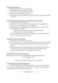 adjectives to describe yourself on a resume me adjectives to describe yourself on a resume let me introduce myself worksheet printable worksheets essay