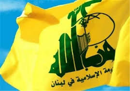 Image result for لبنان بدون وجود حزبالله بیدفاع خواهد ماند