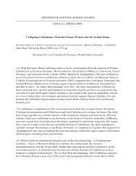 NCGS Journal Issue 5.1 - Critiquing Catholicism - Carol Engelhardt Herringer