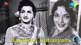 Taraka Rama Rao Nandamuri Rajakota Rahasyam Movie